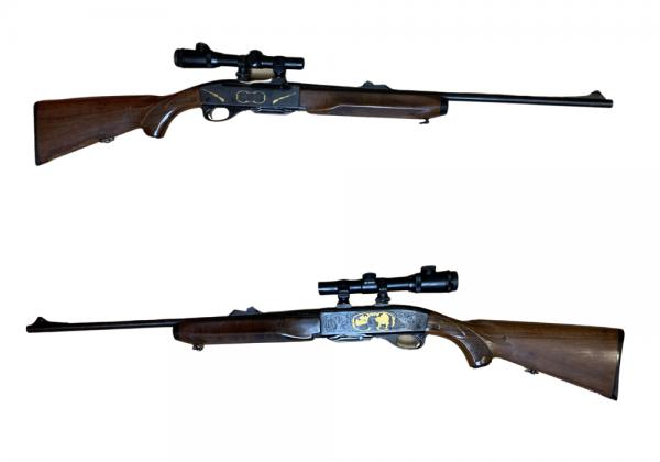 Limited Edition halbautomatische Büchse Remington 7400 Kal.3006Sprg. ZF: 1.5-4.5x20